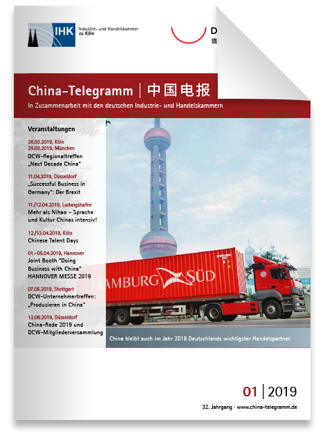 China-Telegramm 01|2019